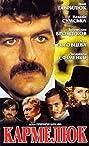 Karmelyuk (1985) Poster