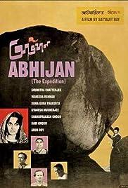 Abhijaan(1962) Poster - Movie Forum, Cast, Reviews