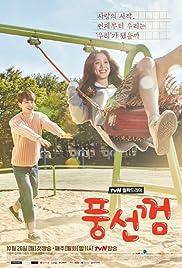 Pungseonggeom Poster