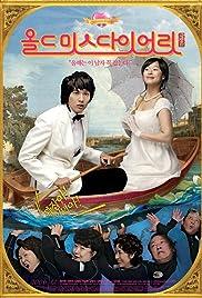 Oldeumiseu Daieori geukjang-pan Poster