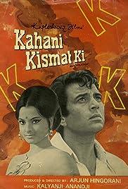 Kahani Kismat Ki Poster