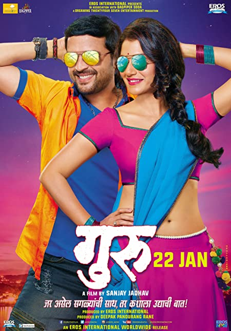 Guru (2016) Dual Audio [Hindi+Marathi] UNCUT 720p WEB-DL x265 AAC 1GB