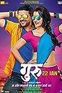 Guru (2016) Poster