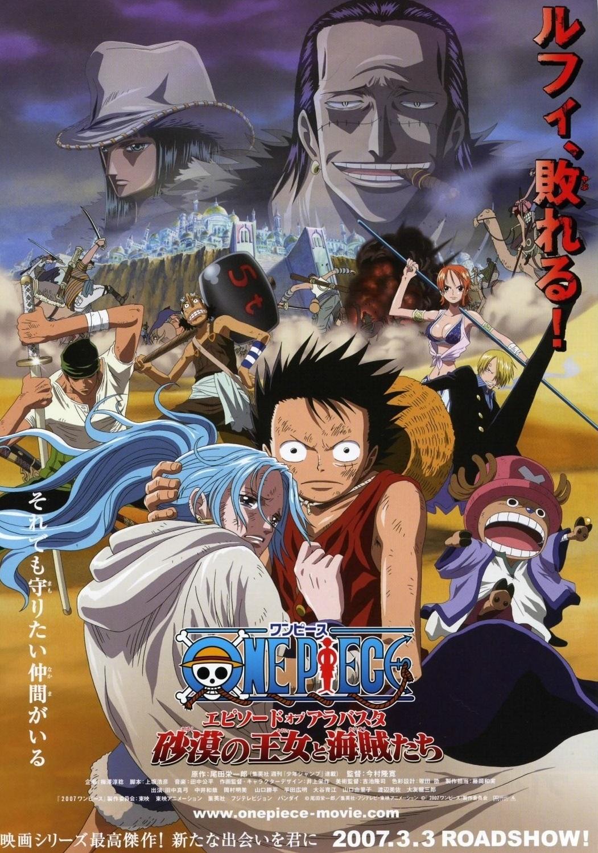 One Piece Episode Of Alabaster Sabaku No Ojou To Kaizoku