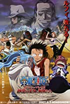 One Piece: Episode of Alabasta - The Desert Princess and the Pirates