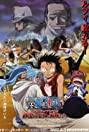 One Piece: Episode of Alabaster - Sabaku no Ojou to Kaizoku Tachi (2007) Poster