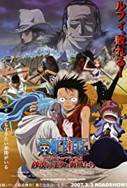 One Piece: Episode of Alabaster - Sabaku no Ojou to Kaizoku Tachi Poster