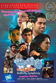 Samanala Sandhawaniya Poster