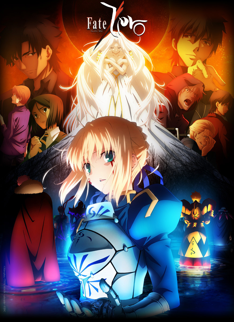 Fate/Zero (TV Series 2011–2012) - IMDb
