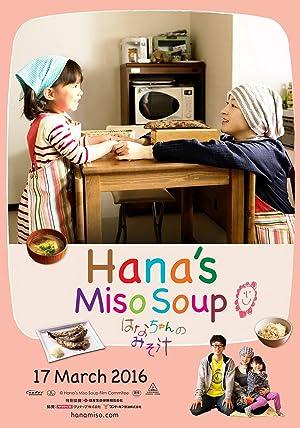 Hana's Miso Soup (2015)