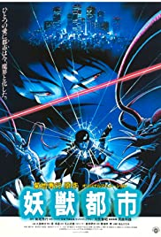 Wicked City (1987)