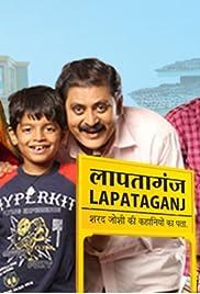 Lapataganj Poster - TV Show Forum, Cast, Reviews