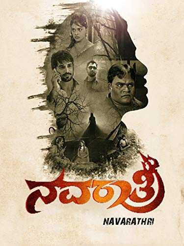 Navaratri 2019 Kannada 412MB HDRip ESubs Download