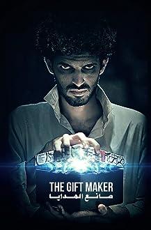 The Gift Maker (2011)