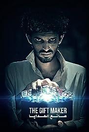 The Gift Maker Poster