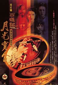 Stephen Chow, Athena Chu, Jeffrey Lau, Kit Ying Lam, Karen Mok, and Man-Tat Ng in Sai yau gei: Yut gwong bou haap (1995)