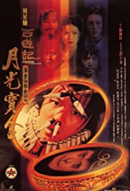 A Chinese Odyssey: Part One - Pandora's Box Poster