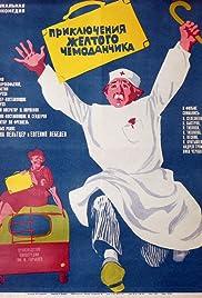 Priklyucheniya zhyoltogo chemodanchika(1970) Poster - Movie Forum, Cast, Reviews