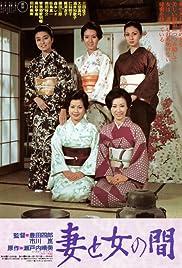 Tsuma to onna no aida Poster