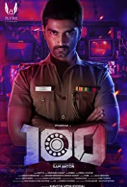 Watch Movie 100 (2019)