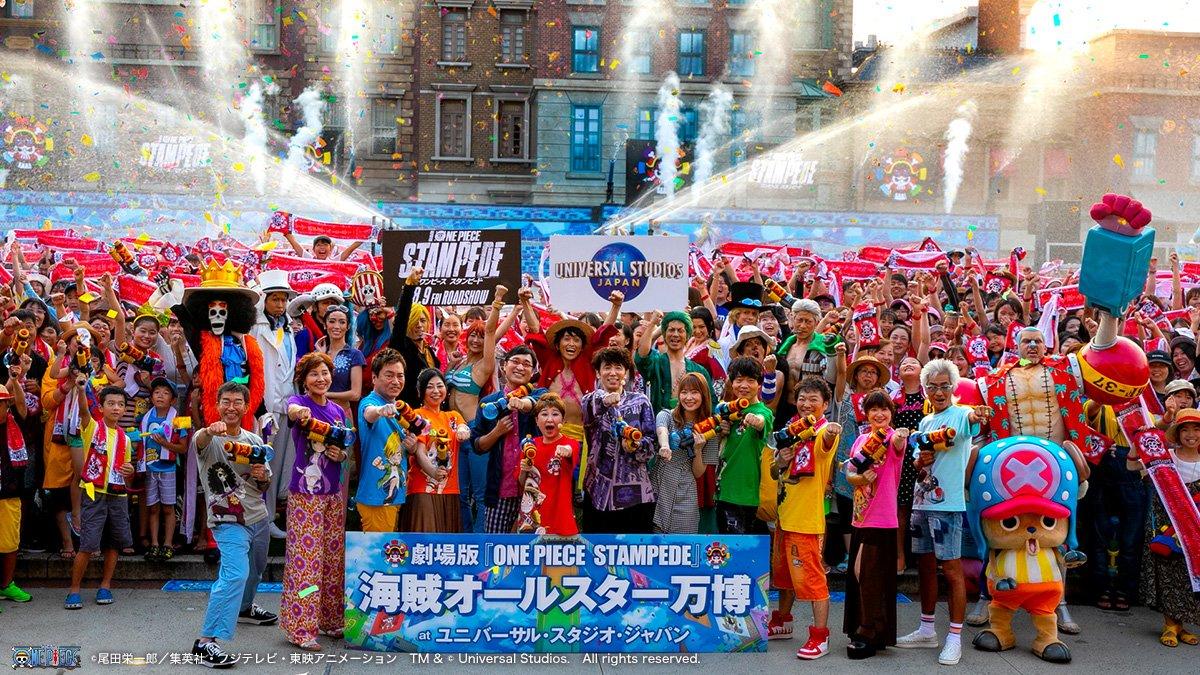 One Piece: Stampede (2019) - Photo Gallery - IMDb
