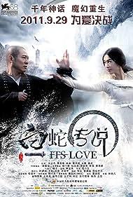 Bai she chuan shuo (2011)