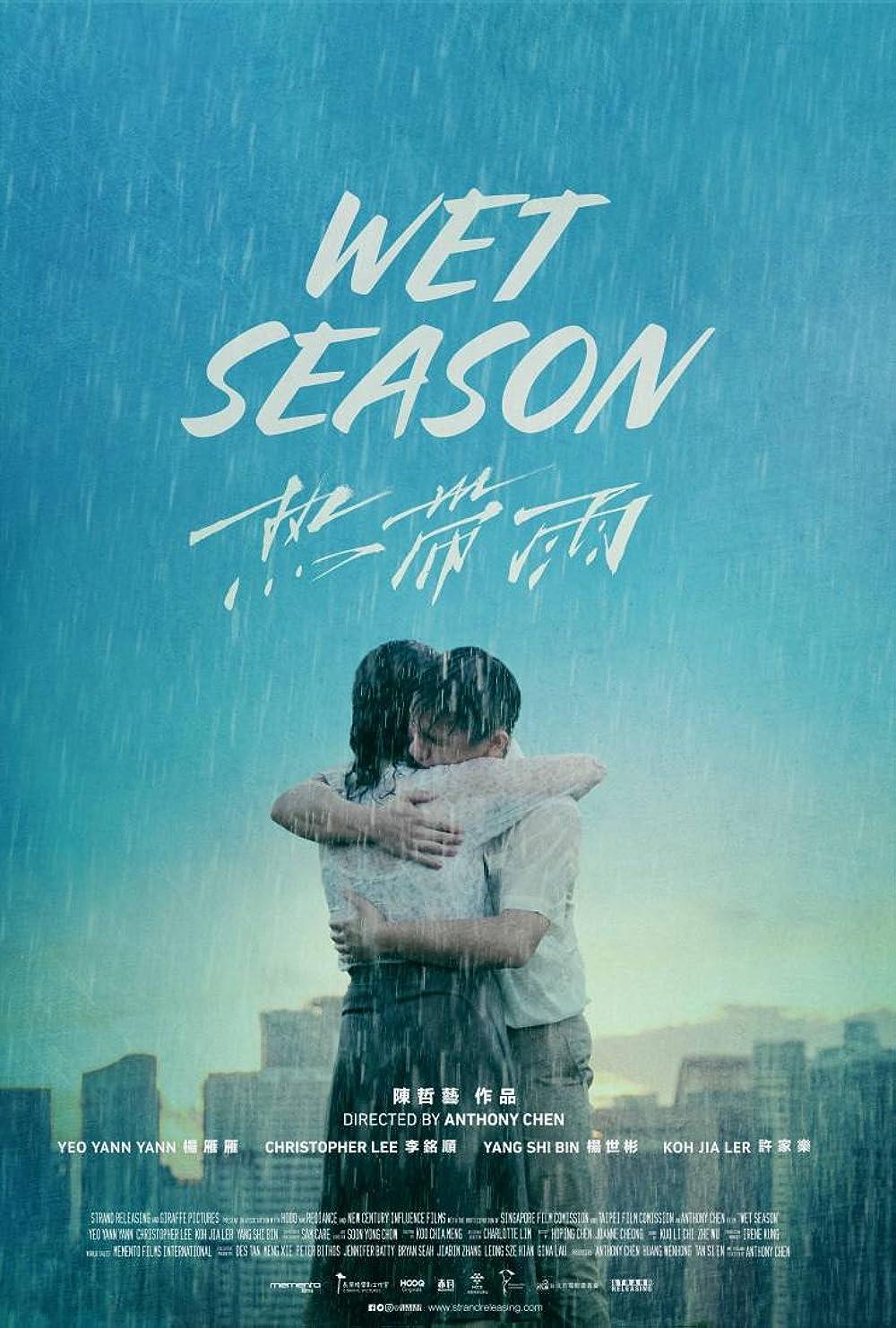Wet Season 2021 Dual Audio Hindi 720p HDRip 900MB Download MKV