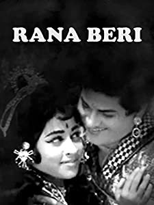 MP4 movie downloads free for ipad Ranabheri India [HDRip]