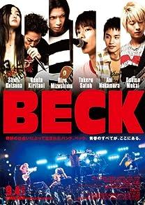 Beckภาพยนตร์แห่งเสียงดนตรี