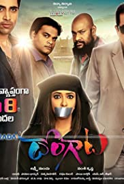 Dongata Poster
