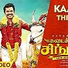 Karthi in Kadaikutty Singam (2018)