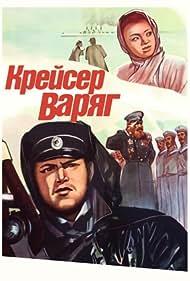 Kreyser 'Varyag' (1947)