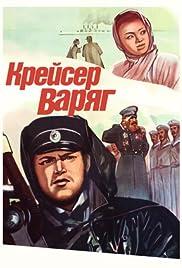 Kreyser 'Varyag' Poster