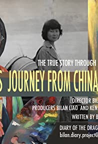 Primary photo for An Artist's Journey from China to America