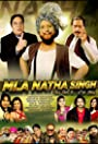 M.L.A. Natha Singh