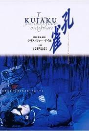 San tiao ren Poster