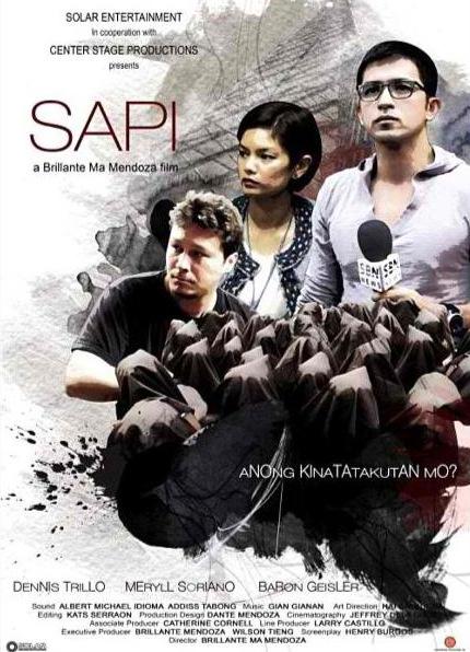 Sapi (2013)