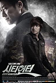 Primary photo for City Hunter