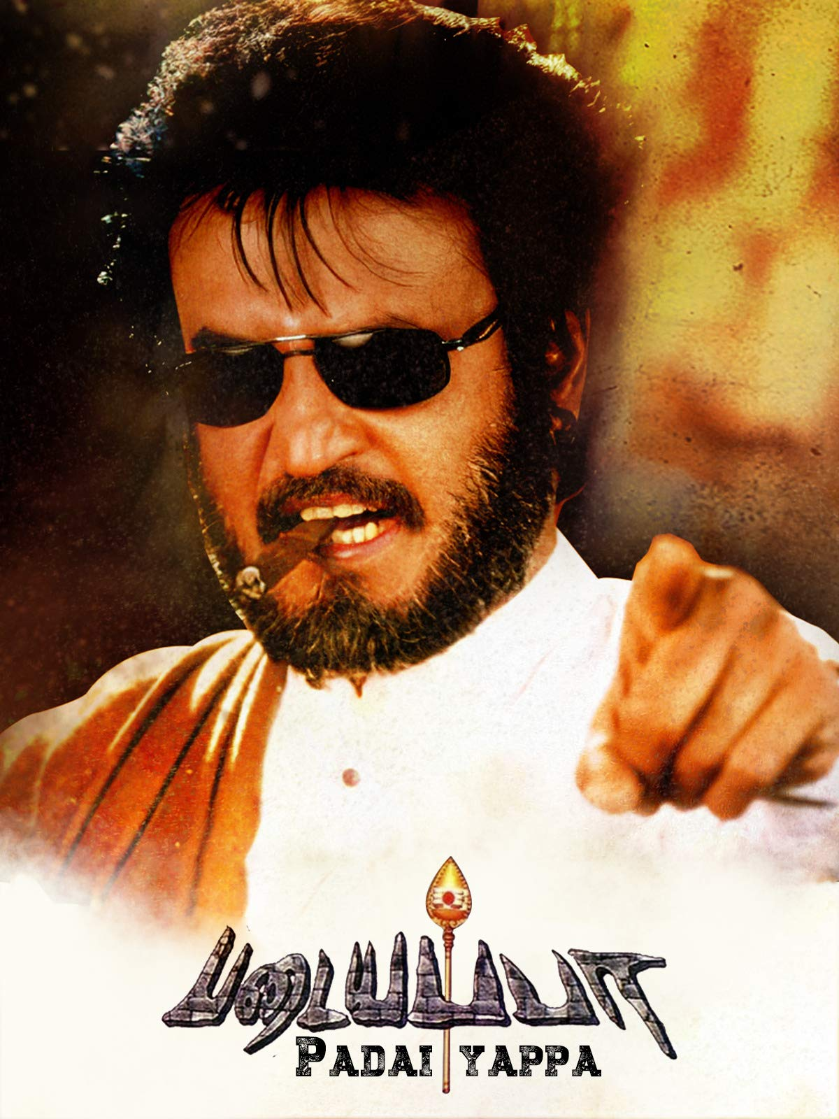 Padaiyappa (1999) - IMDb