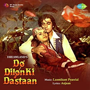 Sanjay Dutt Do Dilon Ki Dastaan Movie