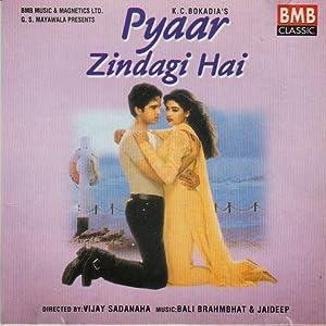 Rajesh Khanna Pyaar Zindagi Hai Movie