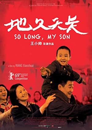 So Long, My Son (Di Jiu Tian Chang)