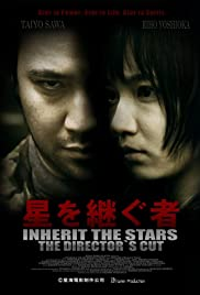 Inherit the Stars Poster