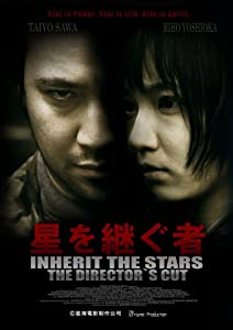 hindi Inherit the Stars