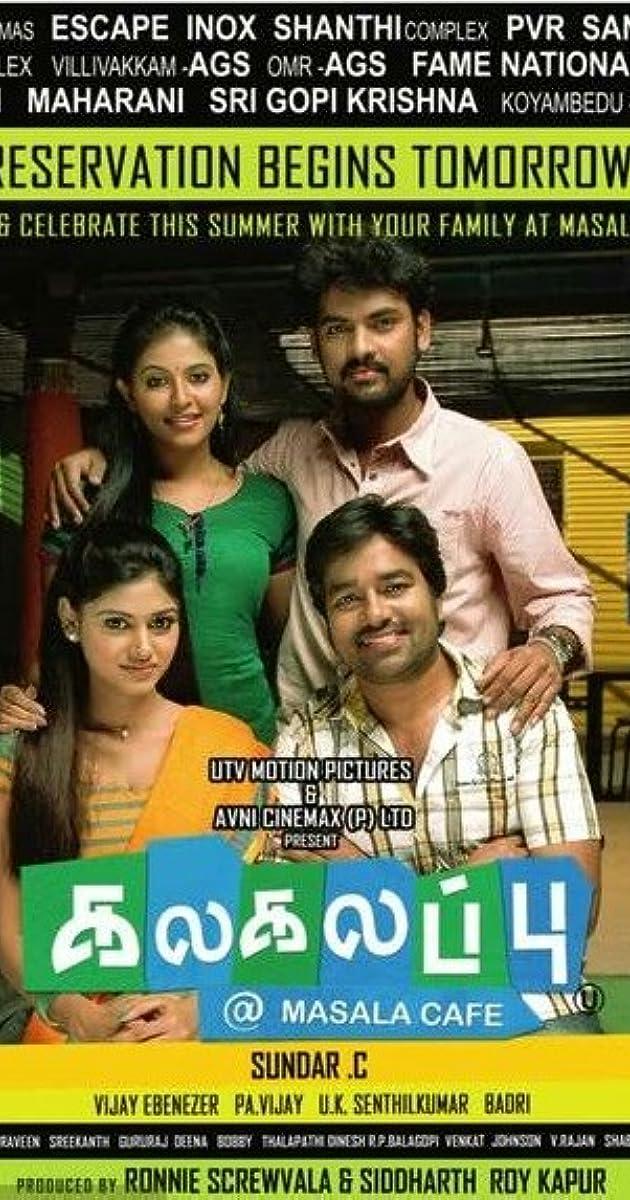 Kalakalappu (2012) - IMDb