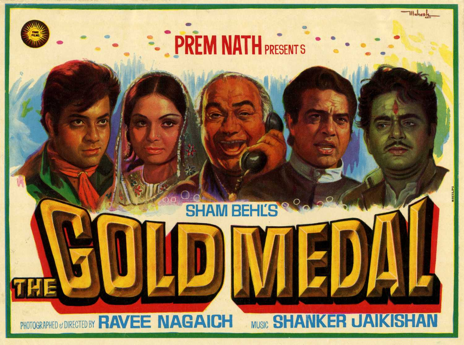 The Gold Medal (1984)