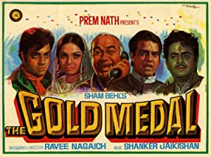 The Gold Medal movie, song and  lyrics