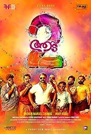 Aadu - Oru Bheegara Jeevi Aanu 2 Poster