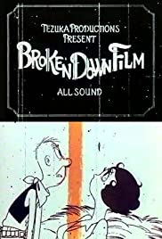 Broken Down Film Poster