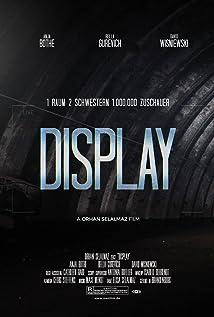 Display (2019)